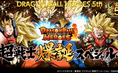 dragon-ball-heroes-5th-anniversary-event