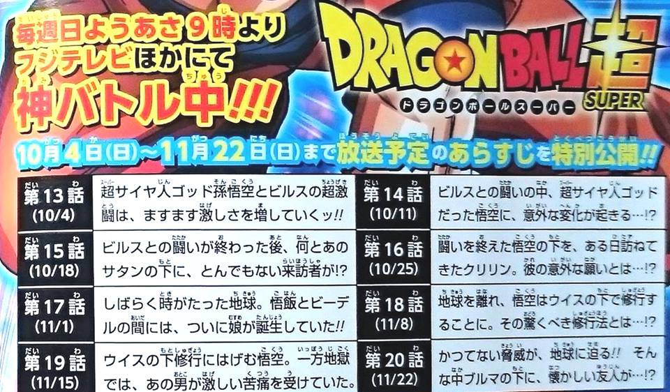 dragon-ball-super-13-20