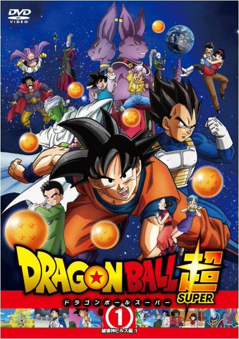 dragon-ball-super-dvd-1