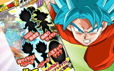 dragon-ball-super-udm-burst16