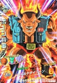 Carte du général Bōn, dans DB : Heroes
