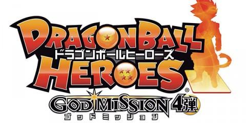 god-mission-4