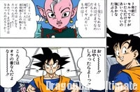 Gokū pense que Dābura est probablement du même niveau que Cell