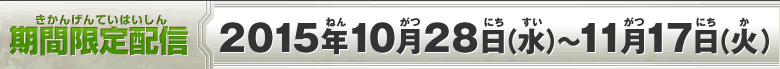 img_mission02