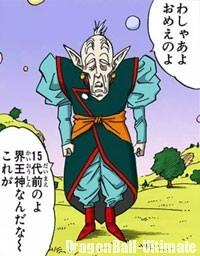 Première apparition du vieux Kaiōshin