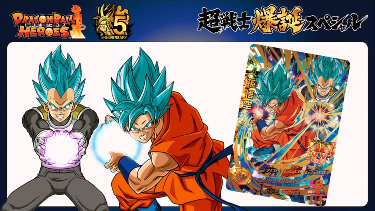 special-card-son-goku-vegeta-ssgss