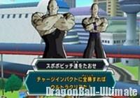Spopovitch et Yamū dans DB Heroes