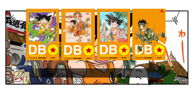 Dragon-ball-4-first-volumes-of-full-color-edition