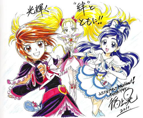 Pretty Cure!