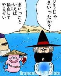 Baba propose à Kuririn d'abandonner