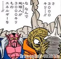 Babidi réalise la puissance de Gokū