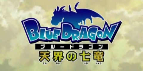 blue-dragon-trial-of-the-seven-shadows-tv-anime-featured