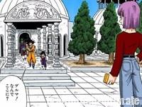 Bulma se rend aussi au palais de Dieu