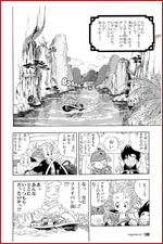 chapter-007-nb-pages