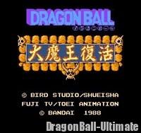 L'écran titre de Daimaō Fukkatsu