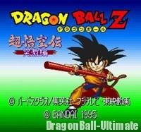 L'écran titre du jeu Super Famicom
