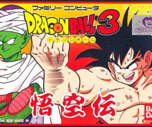 dragon-ball-3-featured