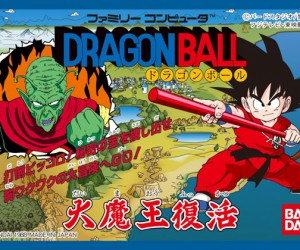 dragon-ball-daimao-fukkatsu-featured