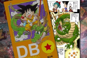Dragon Ball Manga Full Color Japan
