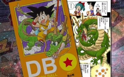 Dragon Ball Manga Full Color Japan