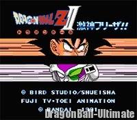 L'écran titre de Gekishin Furīza