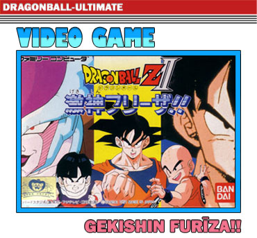 Dragon Ball Z II :  Gekishin Furīza