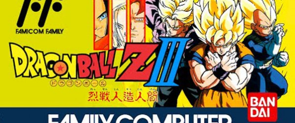 dragon-ball-z-III-ressen-jinzoningen-featured