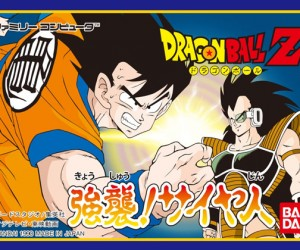 dragon-ball-z-kyoshu-saiyajin-featured
