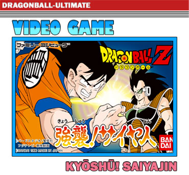 Dragon Ball Z : Kyōshū! Saiyajin