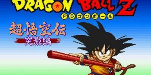 dragon_ball_z_super_gokuden__totsugeki_hen