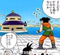 Tout le monde chercher après Suke-san