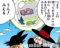 La voyante indique à Gokū où se trouve la Dragon Ball