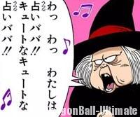 Baba la voyante chante pour couvrir les pas de Suke-san, l'homme invisible