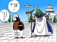 Dieu et Mr. Popo au palais