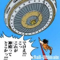Gokū arrivant au palais de Dieude Dieu