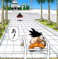 Gokū rencontre Mr. Popo, au palais