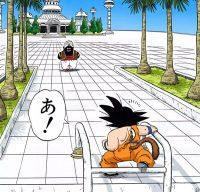 Gokū se rend au sanctuaire de Dieu