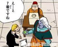 Kibito, lors des tirages au sort
