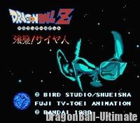 L'écran titre de Kyōshū! Saiyajin