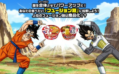 noodles-maru-chan-gok-vegeta-fusion