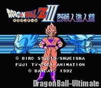 L'écran titre de DBZ 3 Ressen Jinzōningen