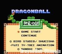L'écran titre de DB : Shenron no Nazo