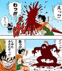 Suke-san, couvert par le sang de Kamé Sennin