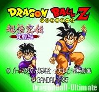 L'écran titre de ce jeu Super Famicom