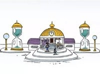 La Salle de l'Esprit et du Temps