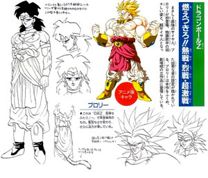 Character Design de Broly par Akira Toriyama