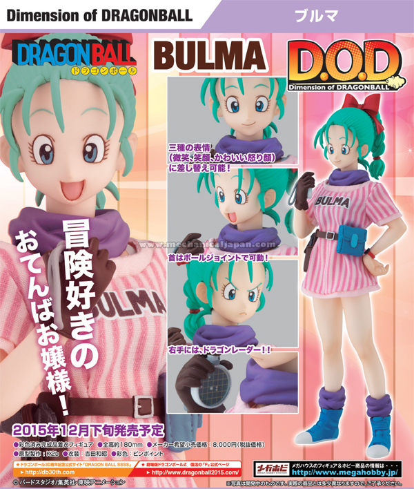 bulma-dimension-of-dragon-ball-dod