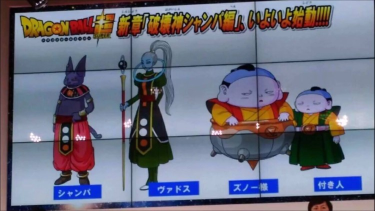 champa-vados-zuno-and-assistant