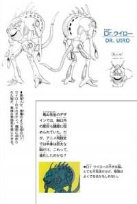 Les Chara Design de Uirō (par Toriyama en haut et pour le film, en bas)