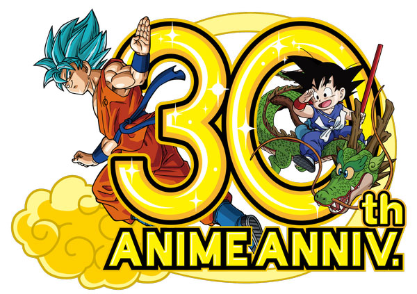 dragon-ball-30th-anniversary-dbu
